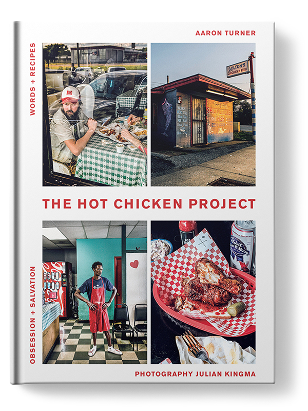 the hot chicken project 3D cover