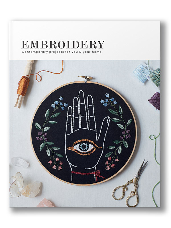 embroidery now 3d book cover