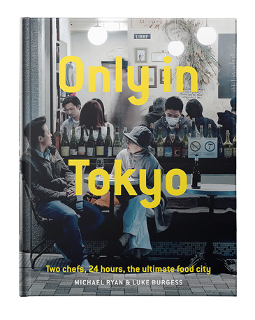 only in tokyo cover